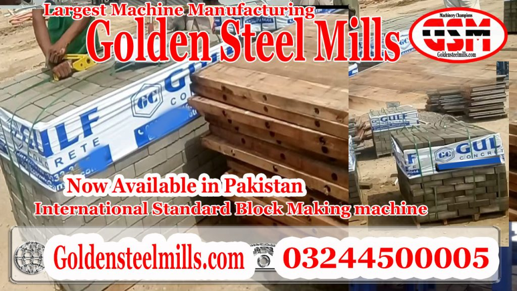 Paver plant Pakistan | tuff tile plant & Block making machine pakistan