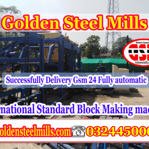gsm 24 block making machine in pakistan islamabad. tuff tile plant islamabad